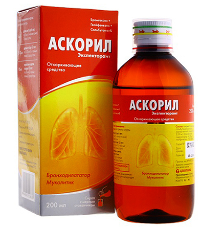 Сироп Аскорил
