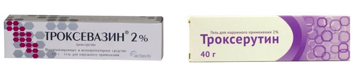 Троксевазин и Троксерутин