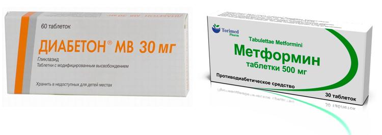 Диабетон и Метформин