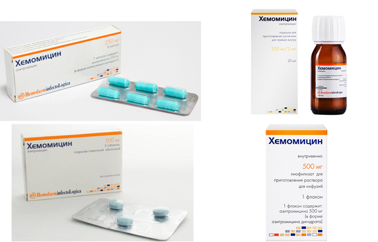 «Хемомицин»