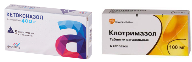 Кетоконазол и Клотримазол