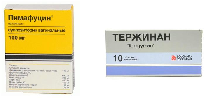 Пимафуцин и Тержинан
