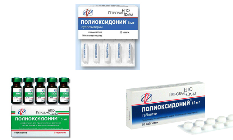 «Полиоксидоний»