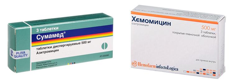Сумамед и Хемомицин