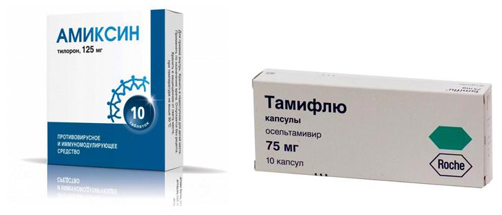 Амиксин и Тамифлю