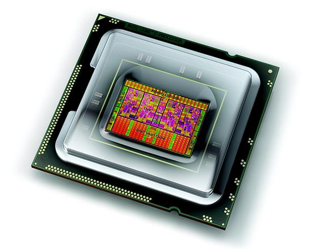 Ядро процессора