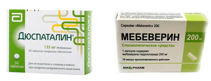 Дюспаталин и Мебеверин