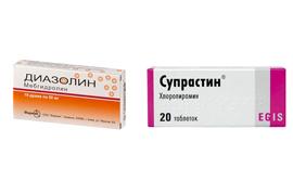 diazsupr11