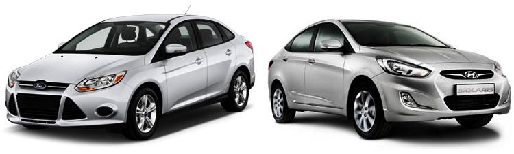 Ford Focus и Hyundai Solaris