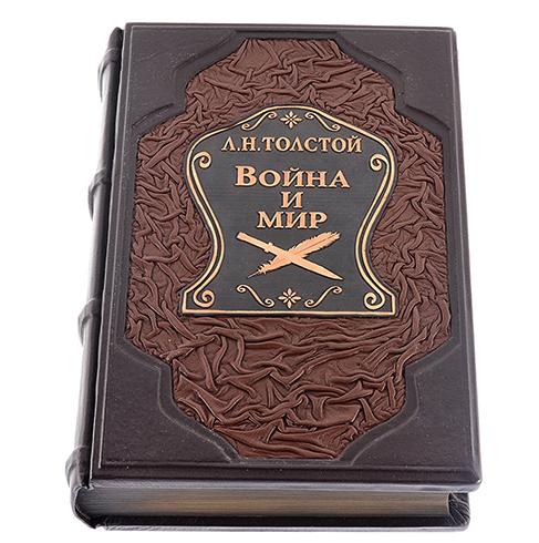 "Книга ""Война и мир"""