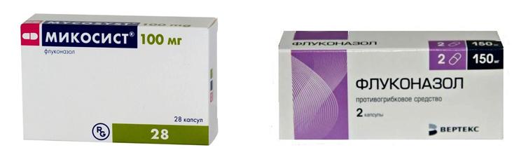 Микосист и Флуконазол