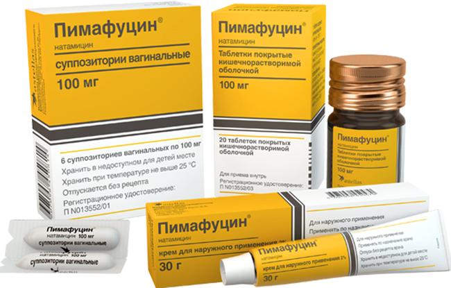 Успокоителни за възрастни най-добрите лекарства хапчета от нерви