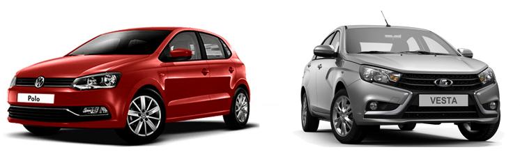 Volkswagen Polo и Lada Vesta