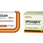 Что лучше Урсосан или Урсодез — какой препарат выбрать