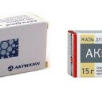 Что лучше Акридерм или Акридерм ГК?