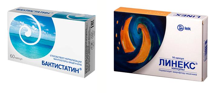 «Бактистатин» и «Линекс»