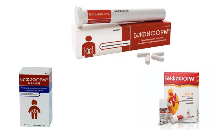 Бифидумбактерин или лактофильтрум
