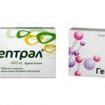 Гептрал или Гептор: особенности и что лучше