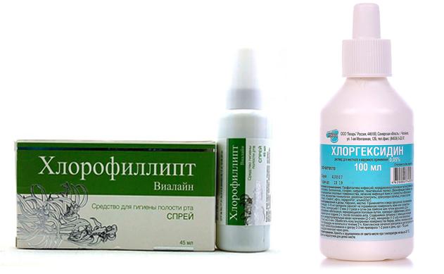 «Хлорофиллипт» и «Хлоргексидин»