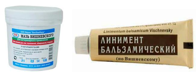 Линимент бальзамический по Вишневскому