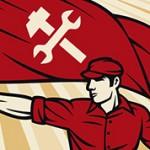В чем разница между социализмом и коммунизмом
