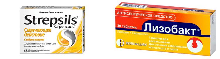 Стрепсилс и Лизобакт