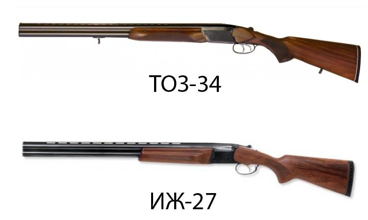 ТОЗ-34 и ИЖ-27