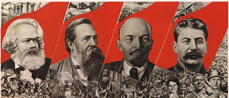 Вожди коммунизма