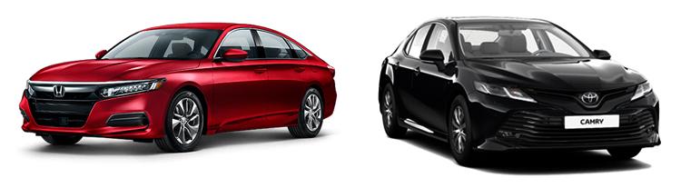 Хонда Аккорд и Тойота Камри