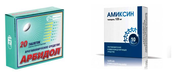 «Арбидол» и «Амиксин»