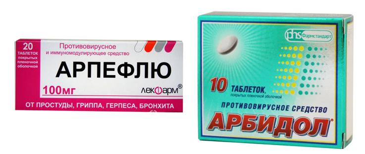 «Арпефлю» и «Арбидол»