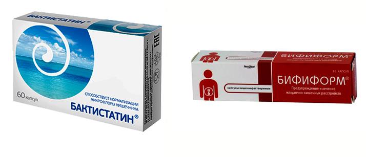 «Бактистатин» и «Бифиформ»