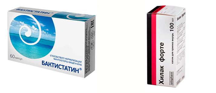 «Бактистатин» и «Хилак форте»