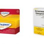 Кальцемин адванс или Остеогенон: сравнение и что лучше