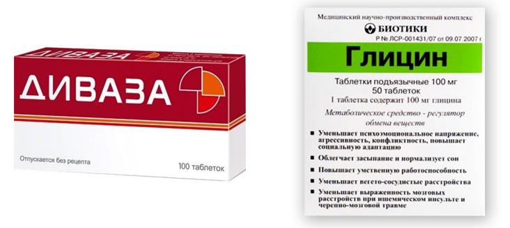Диваза и Глицин