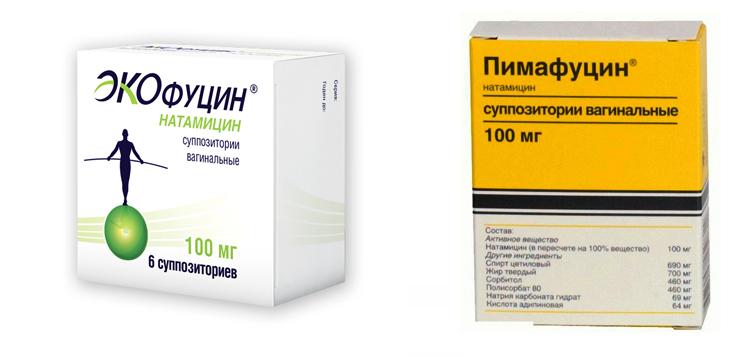 «Экофуцин» или «Пимафуцин»