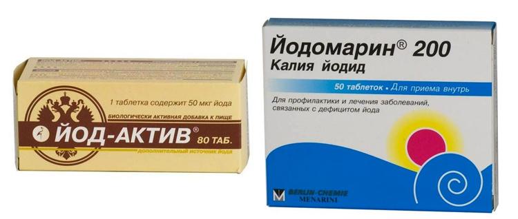 Йод-актив и Йодомарин