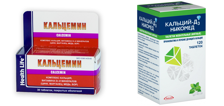 Кальцемин и Кальций д3 никомед
