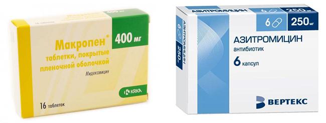 Макропен и Азитромицин