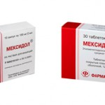 Что лучше уколы или таблетки Мексидол