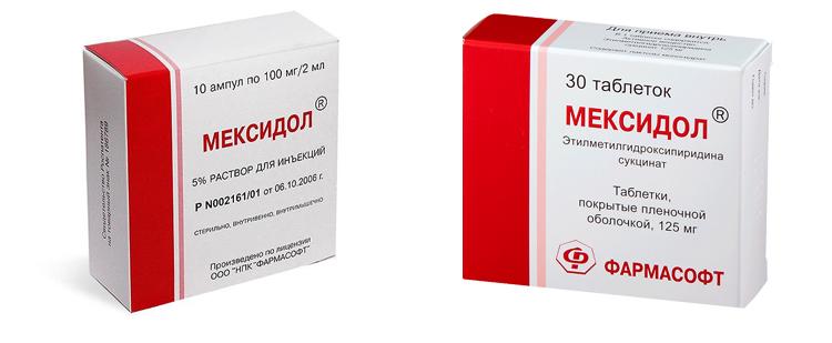 Уколы и таблетки мексидола