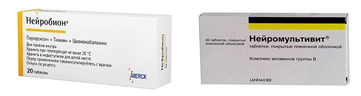Нейробион и Нейромультивит