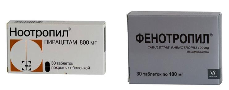 Ноотропил и Фенотропил
