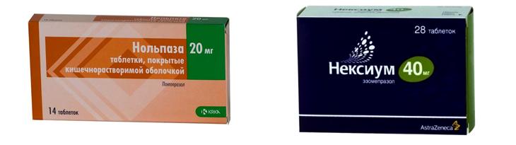 Нольпаза и Нексиум
