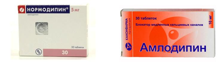 «Нормодипин» и «Амлодипин»