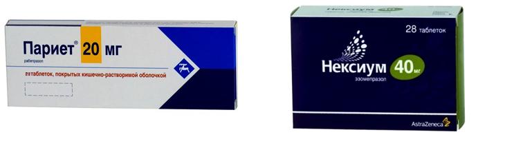 Париет и Нексиум