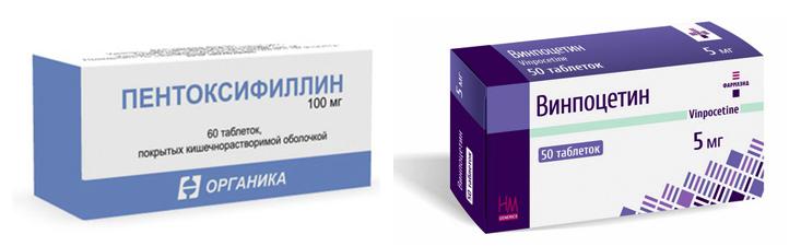 «Пентоксифиллин» и «Винпоцетин»