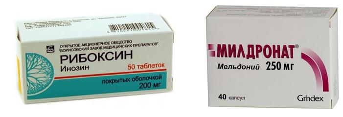 Рибоксин и Милдронат