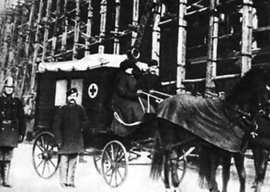 Скорая помощь 19 века