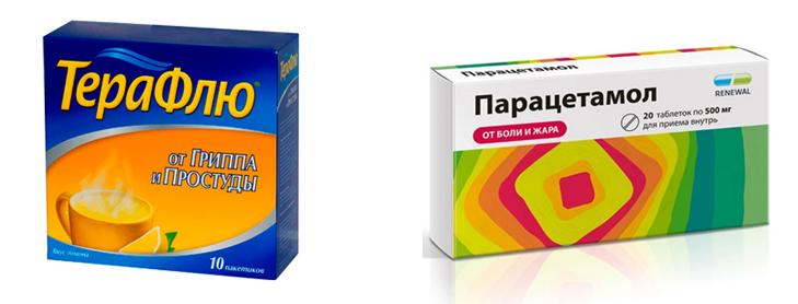 Терафлю и Парацетамол